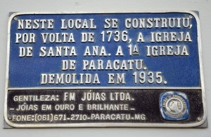 registro_na_igreja_de_santana